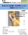 200603-2.hayamimi.jpg
