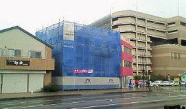 200112-1.hayamimi.jpg