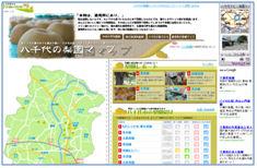 200802-1.hayamimi.jpg