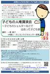 200921-hayamimi.1.jpg