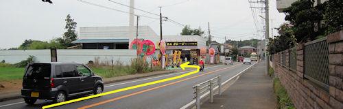 210920-2.tenpo.jpg