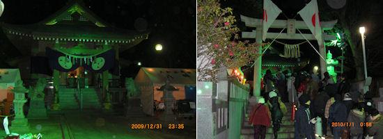 221225-3.hayamimi.jpg