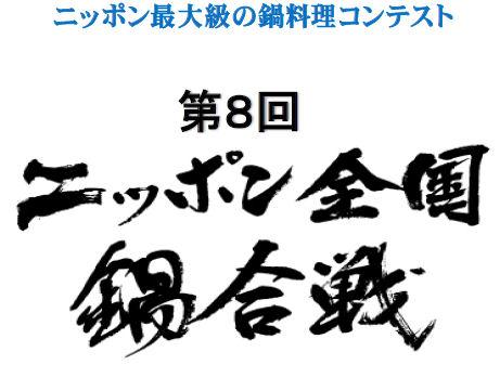 240205-4.hayamimi.jpg