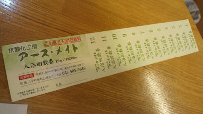 250113-1.hayamimi.jpg