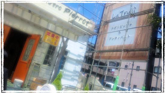 250718-1.hayamimi.jpg
