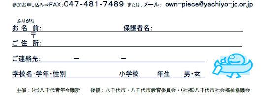 230802-2.hayamimi.jpg